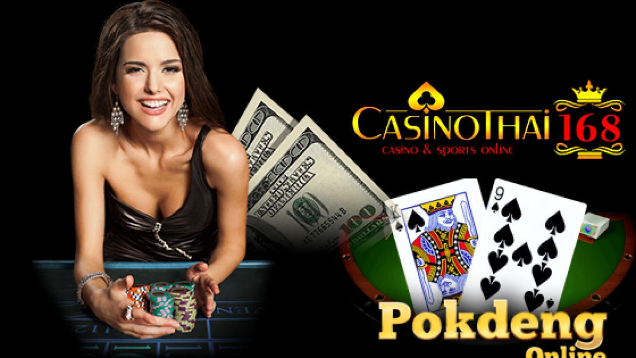 new online casino usa accepted